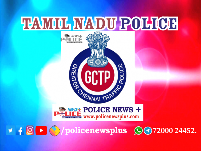List of Night Rounds Traffic Inspectors of Greater Chennai Traffic Police