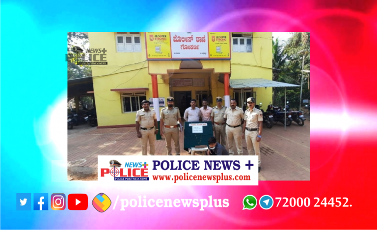 Gokarna police apprehended accused and produced in Court