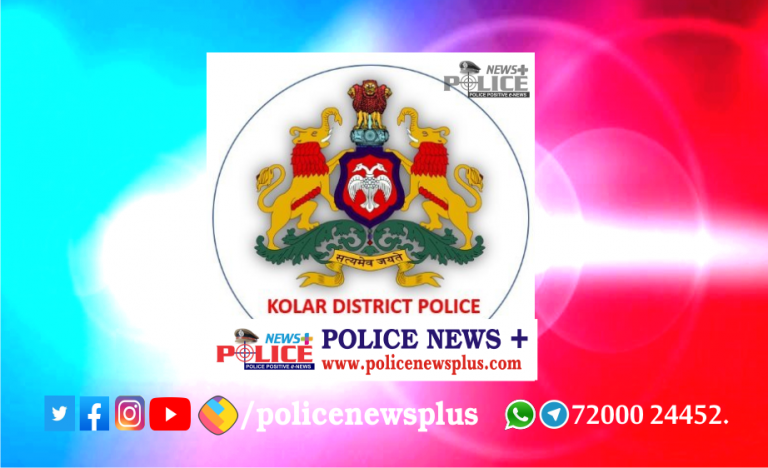 Kolar Police conducted verification of temporary workers proposed to join Wistron
