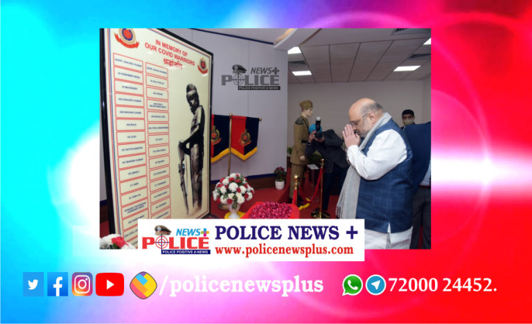 Union Home Minister Mr. Amit Shah paid homage to brave Corona Warriors