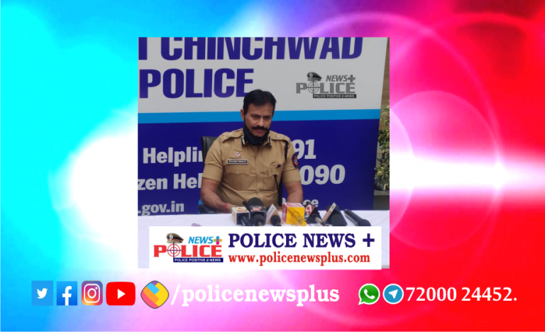 Now Pay the Autorickshaw Fare According To The Meter! Pimpri Chinchwad Police Commissioner