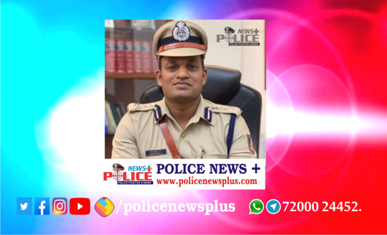 Mangaluru People can share information directly to COP