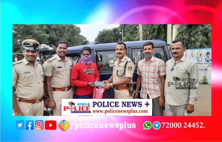 Changanagar Police found lost mobile phones