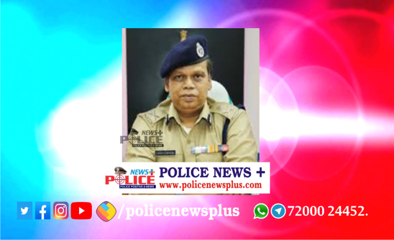 Kerala DGP form special Team to deal with loan frauds through the mobile app
