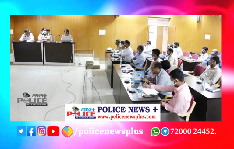 Bank Officers Security Review meeting Held