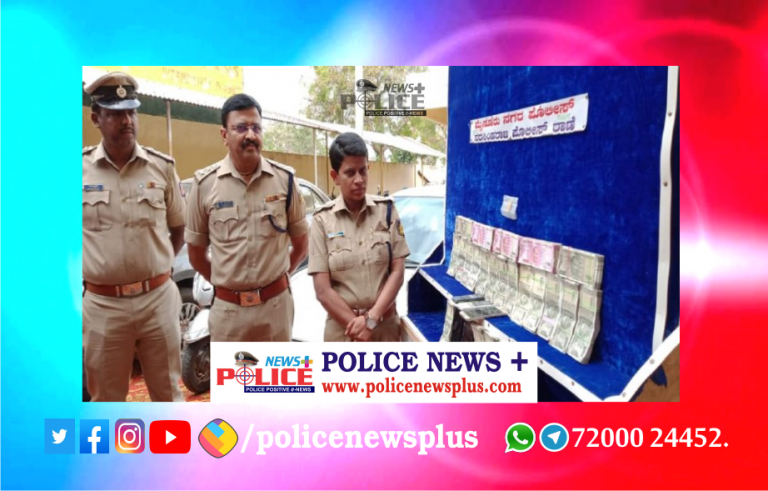 7 international frauds offering gold at low price arrested by Mysore Police