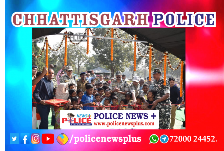 New Police Stations opened in Bastar Range
