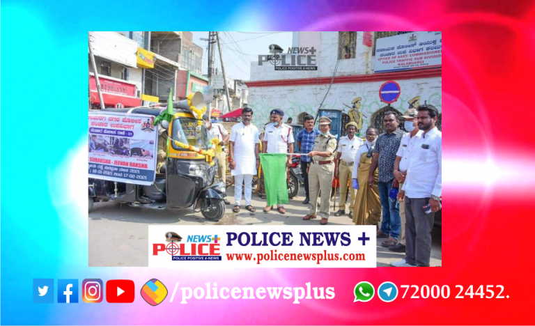 Road Safety Awareness Program conducted by ACP Mrs. Sudha Adhira IPS
