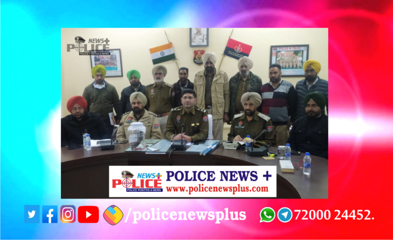 The Sangrur police averted robbery bid