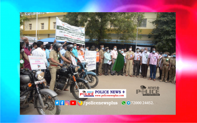 Coimbatore Police conducted bike rally on road safety awareness