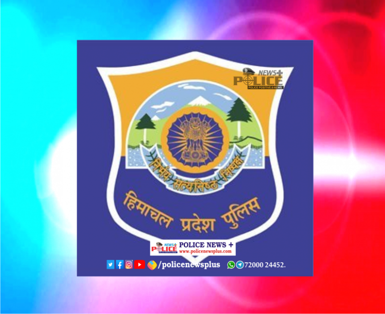 Kullu Police has given an alert to the public