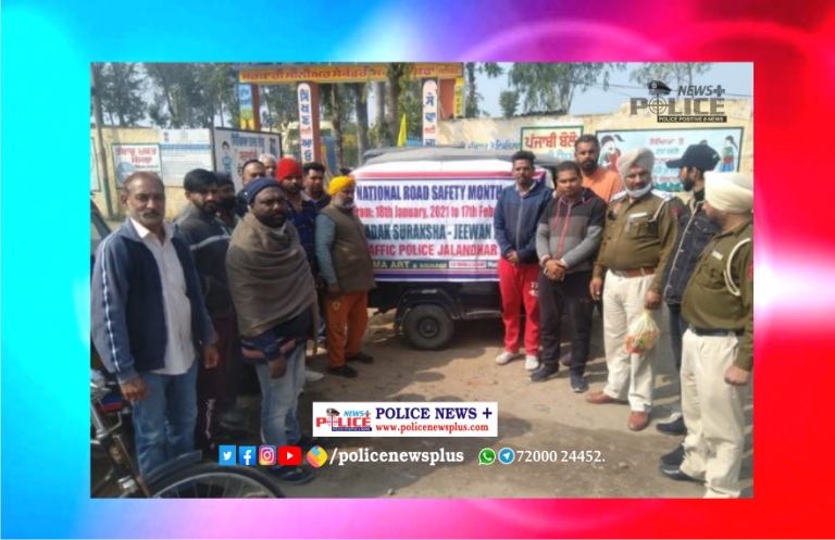 Jalandhar Rural Traffic Police created awareness