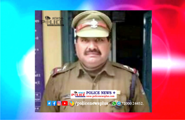 Mr. Balwant Singh, Sub Inspector lost his life while on duty