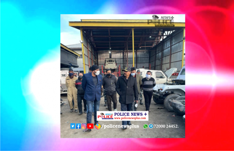 Mr. Dilbag Singh IPS, DGP conducted inspection