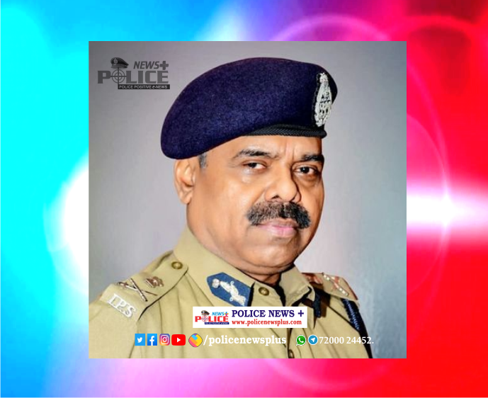 Chhattisgarh DGP Mr. D.M. Awasthi IPS appreciated Raigarh Police