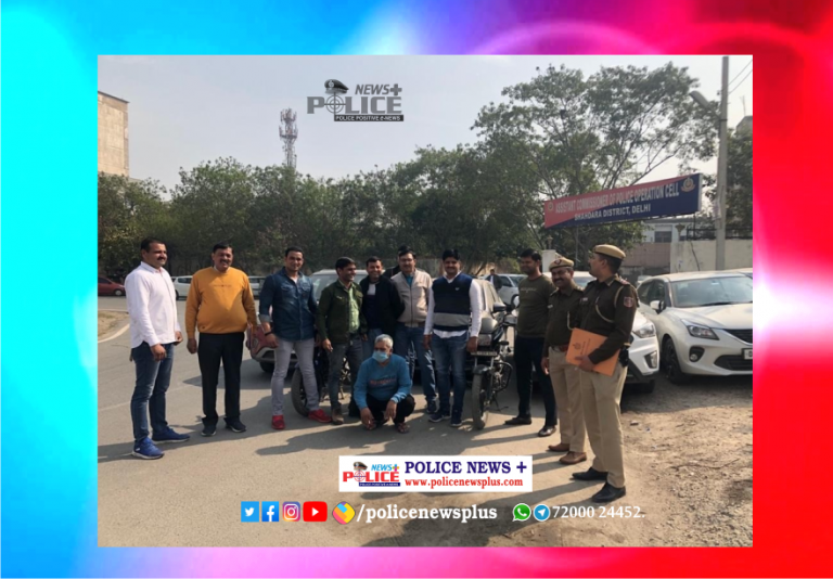Shahdara Police arrested 2 notorious criminals