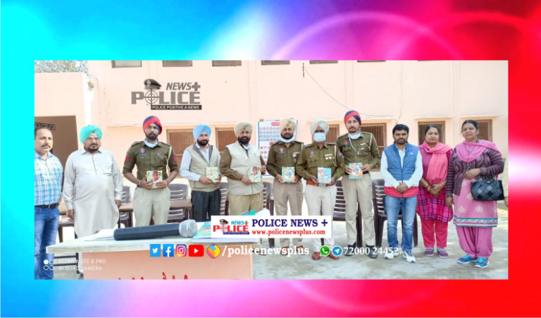 Awareness created by Sri Muktar Sahib Police