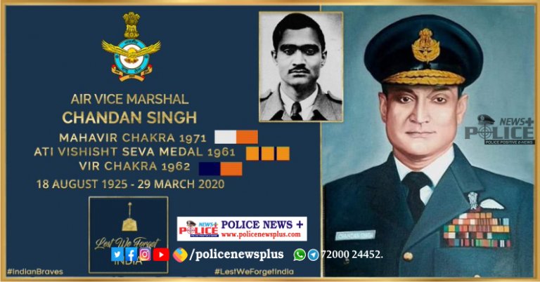 Remembering 1st Death Anniversary of Air Chief Marshal Mr. Chandan Singh