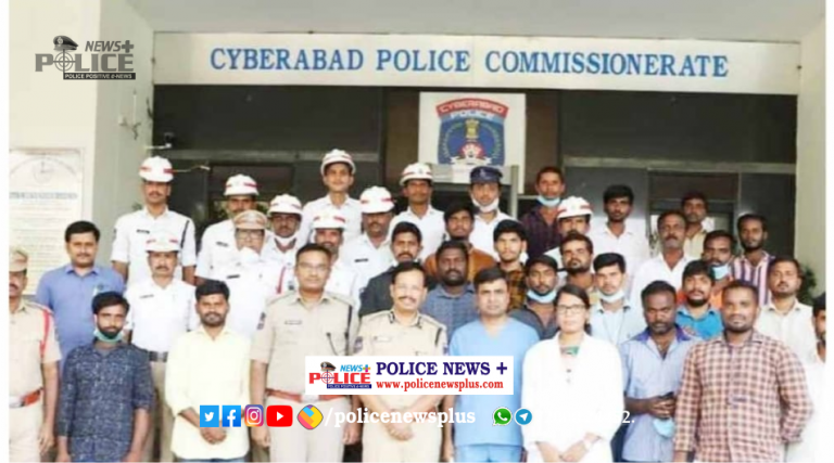 Savior Program started by Cyberabad Police