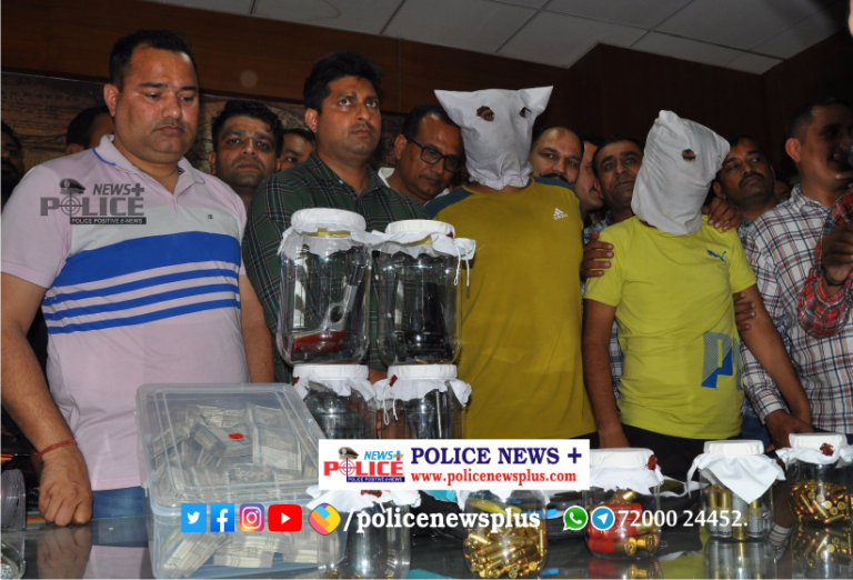 Karnal Forest Police team arrested wanted accused