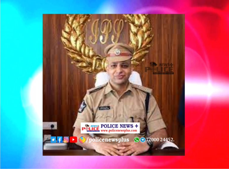 East Godavari District SP supervised security arrangements for elections