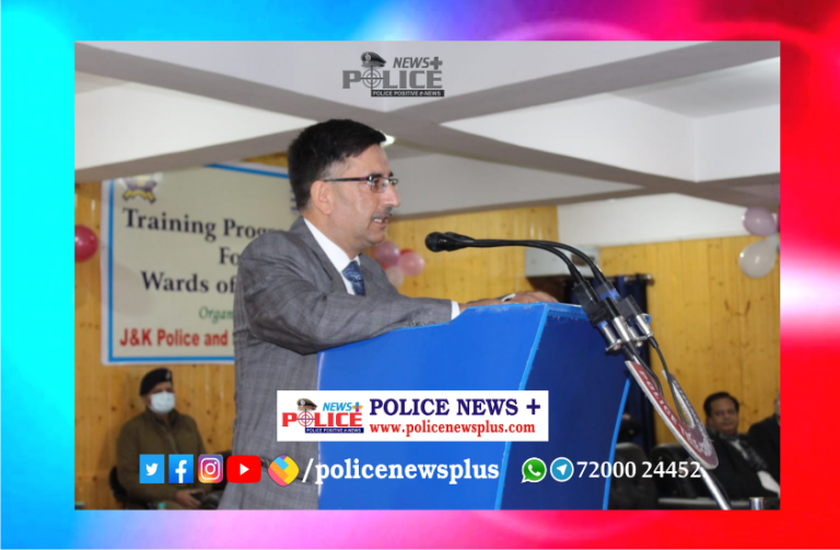 Skill development training course inaugurated by Mr. S.J.M Gillani IPS, ADGP