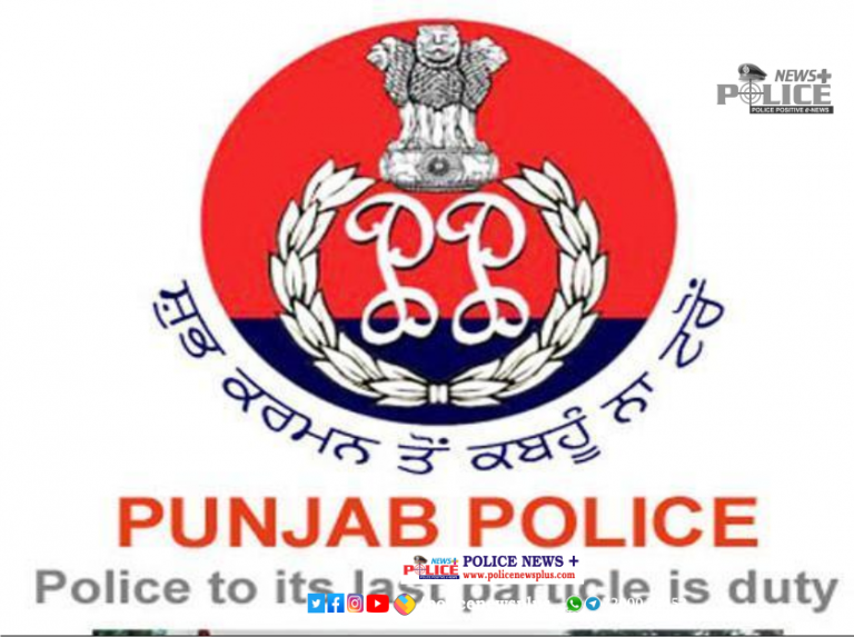 Punjab Police found and returned lost vehicle to the owner