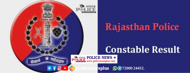Rajasthan Police Constable Recruitment Examination 2020-21 Results