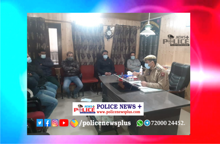 Police Public Meet held at Police Station Karan Nagar