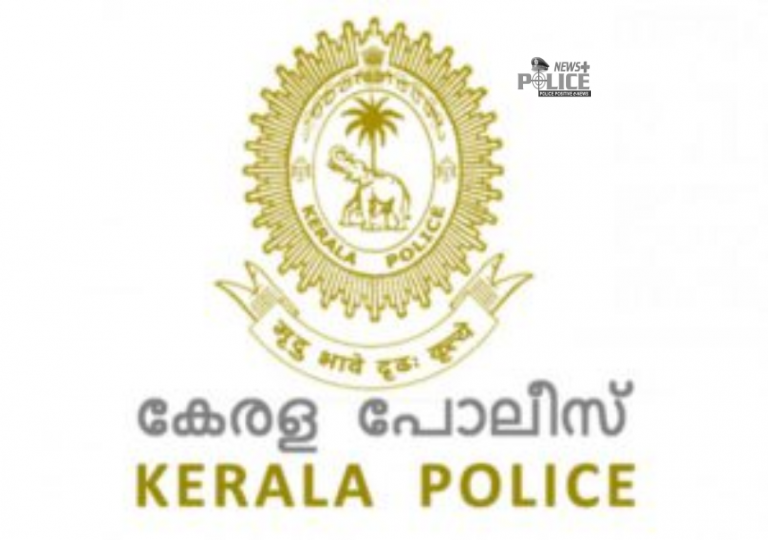 Kerala Police created awareness on Online Cheating