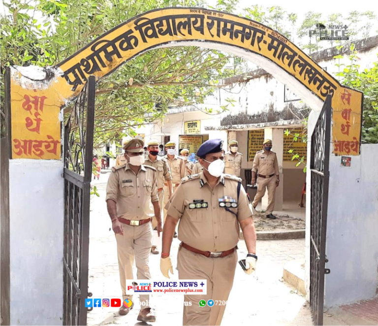 ADGP, Lucknow reviewed security preparedness for Panchayat Elections