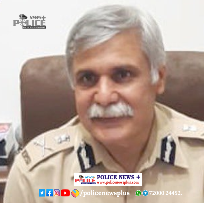 Live interactive session with Mr. Sanjay Pandey IPS, DGP of Maharashtra