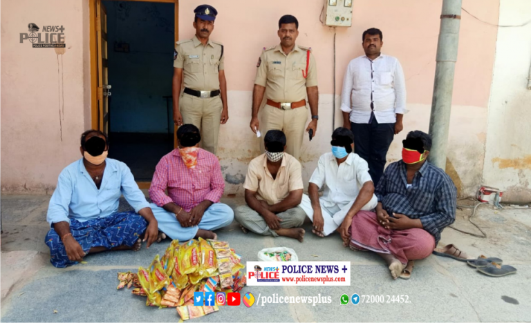 Gutka sellers arrested by Mydukur police