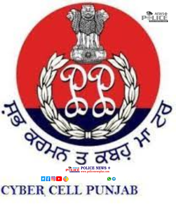 Punjab Police created awareness on cyber crime