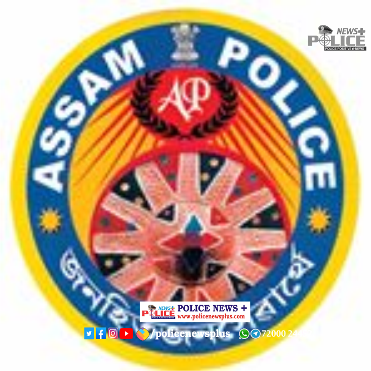 Assam Police created awareness against child exploitation on World Day against Child Labour