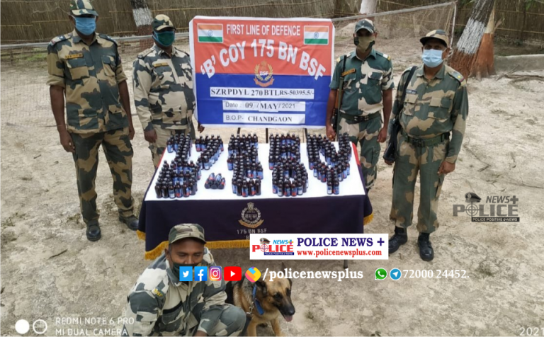 North Bengal Border Security Force foiled smuggling attempt