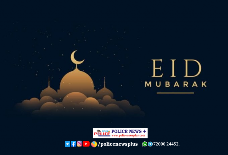 Central Industrial Security Force (CISF) wished all happy Eid-ul-Fitr