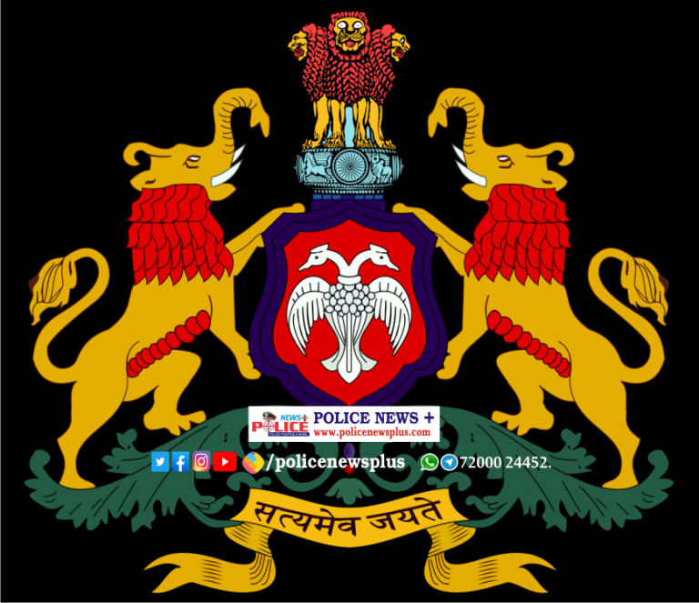 Karnataka Police Recruitment for the post of Civil Police Constable