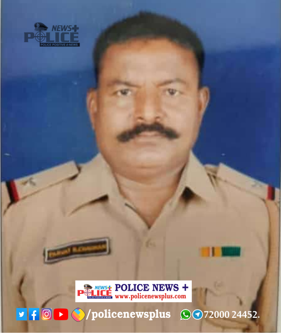 Gujarat Police paid condolence to martyred Police officer Mr. Parvat Singh Chauhan ASI