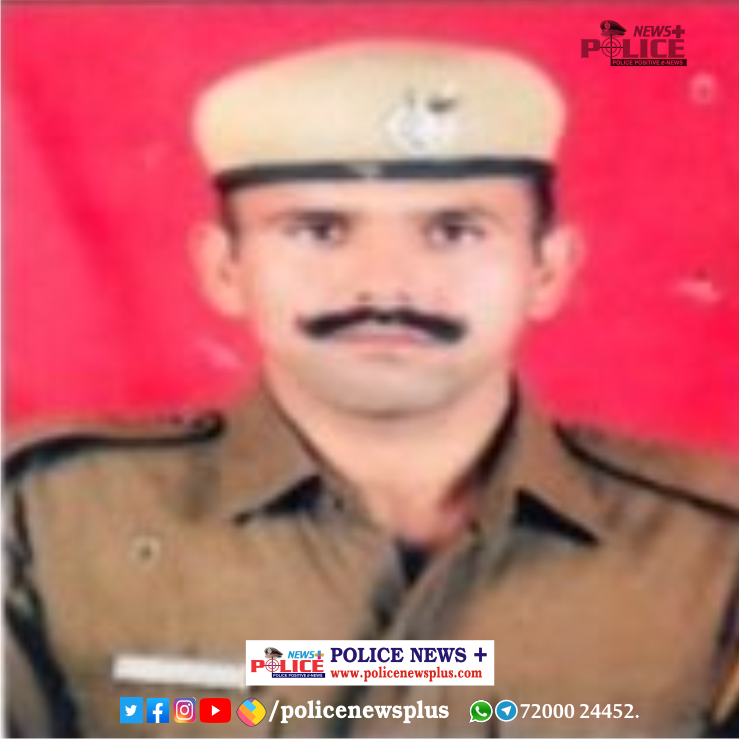 Rajasthan Police paid condolence to martyr Mr. Sukharam, Constable