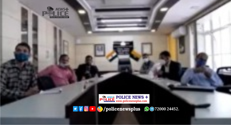 Online Training session for police conducted with the help of NCRB
