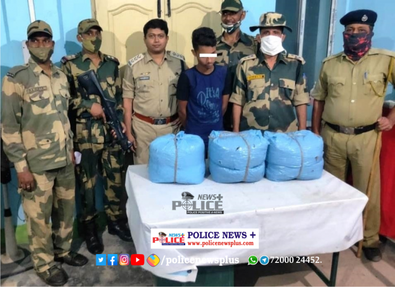 Drug smuggling foiled by Tripura Police and Border Security Force
