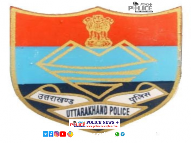 Uttarakhand Police to be honored on Independence Day