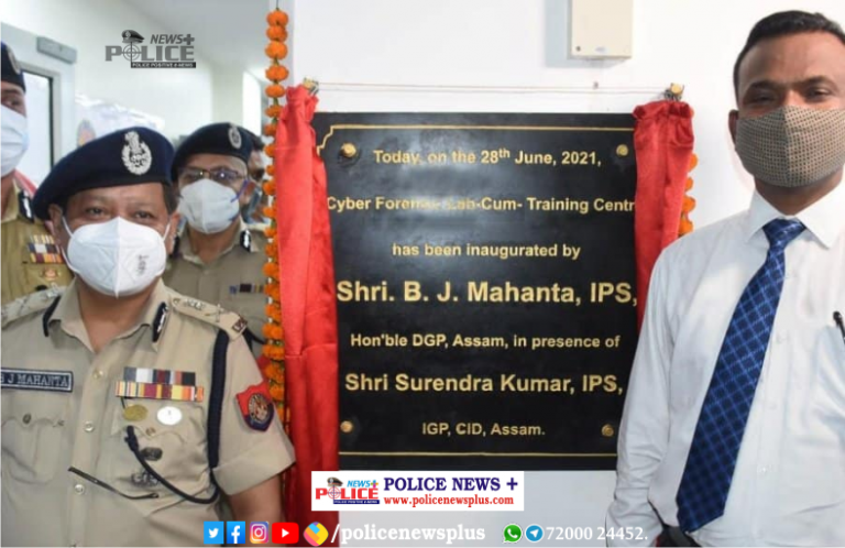 Assam Police launched Cyber Forensic Lab-cum-Training Center