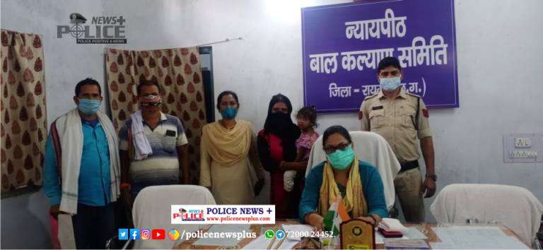 Chakradharnagar Police hard work united 02 year old girl with mother in record time