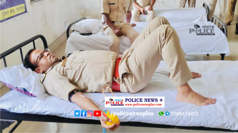 Blood donation camp inaugurated by Superintendent of Police Dr. Ehtesham Waquarib IPS
