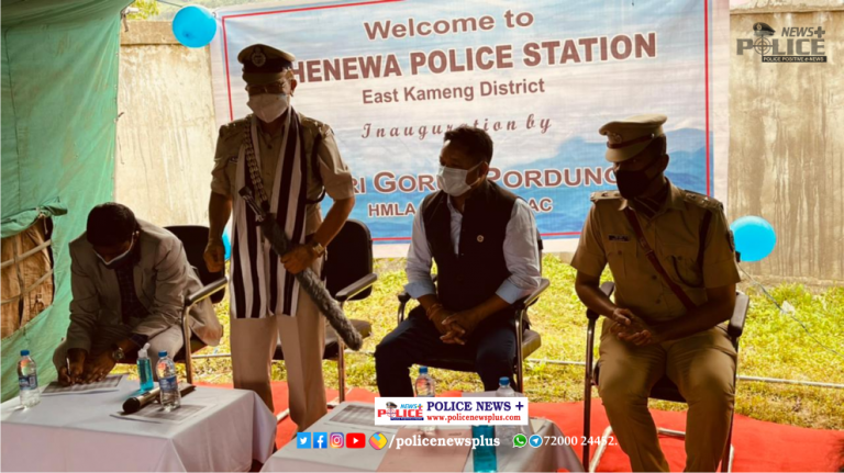 New Police Station to serve the people of East Kameng district