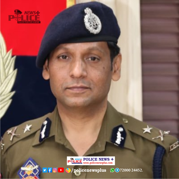 DGP of Jammu and Kashmir expressed condolence for Mr. Mukesh Singh