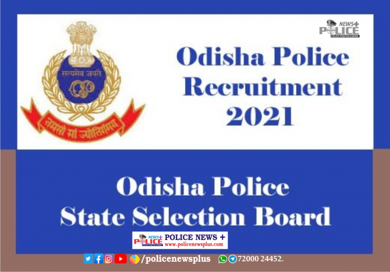 Odisha Police Recruitment for the post of Constable (Communication)