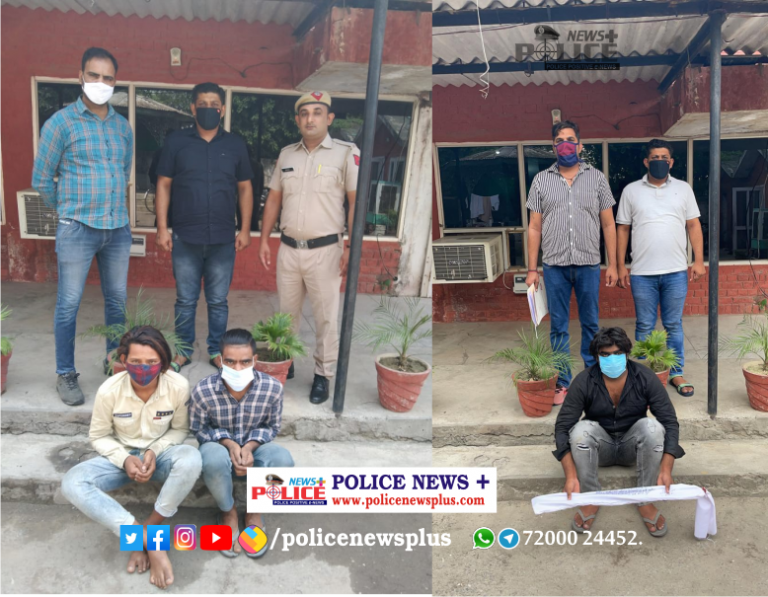 Panipat police arrested accused involved in crime